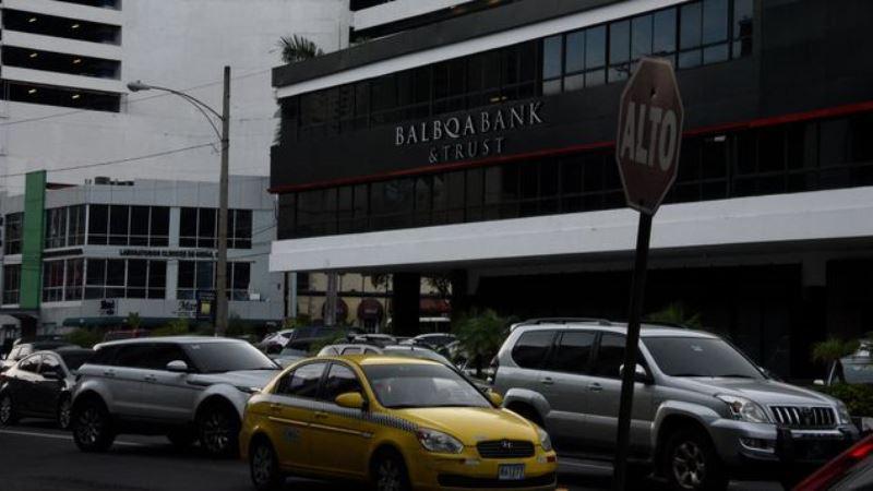 Superintendencia aprueba traspaso de acciones de Balboa Bank a Corporación BCT — PANAMÁ